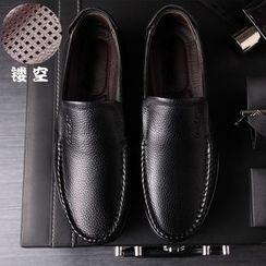 Kayne H - Genuine Leather Loafers