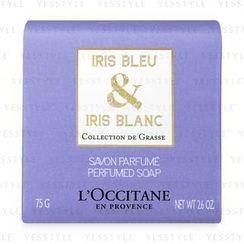 L'Occitane 欧舒丹 - 蓝鸢尾&白鸢尾香皂