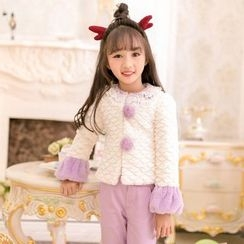 Candy Rain - Kids Pompom Furry Trim Jacket