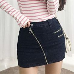 Babi n Pumkin - Inset Shorts Zip-Detail Mini Skirt