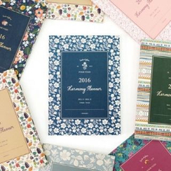 iswas - 'Pour Vous' Series 2016 Planner - (M)