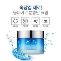Berrisom - Aqua Moist Cream 50g