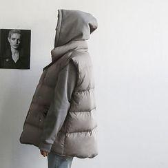 NANING9 - Button Padded Vest