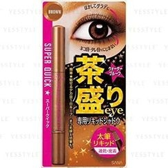 SANA 珊娜 - Super Quick Liquid Shadow Eyeliner Ex (#01 Brown)