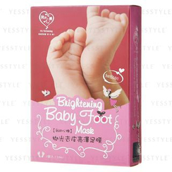 My Scheming - Brightening Baby Foot Mask