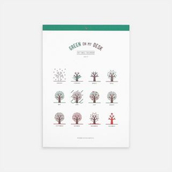 BABOSARANG - 2017 'Green on My Desk' Series Wall Calendar (L)