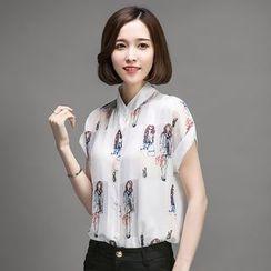 Aegean - Printed Short Sleeve Shirt
