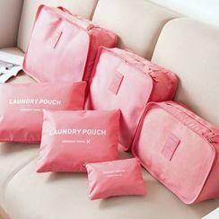 MyHome - 旅行衣服收納袋
