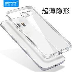 SIKAI - Silicone Samsung Galaxy S6 edge Case