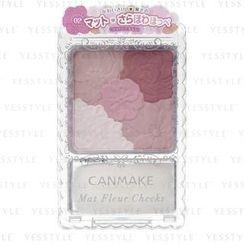 Canmake - 花漾柔哑胭脂 (#02 Matte Girly Rose)