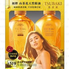 Shiseido - Tsubaki Oil Extra Intensive Damage Care Set: Shampoo 450ml + Conditioner 450ml