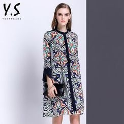 Y:Q - Button Down Patterned Shift Dress