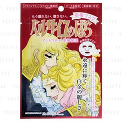 Creer Beaute - The Rose of Versailles Antoinette Face Mask