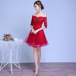 Shannair - Off-Shoulder Mini Prom Dress