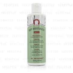 First Aid Beauty - Body Moisturizer
