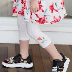 YIKASONG - Kids Printed Leggings