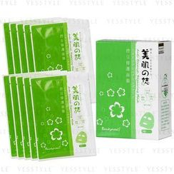 BeautyMate - Classic Mask Series - Anti-Blemish Repairing Mask (Level Up)