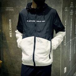 Seoul Boy - Lettering Two-tone Hooded Windbreaker