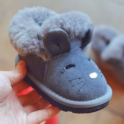 BOOM Kids - Kids Fleece Lined Slip ons