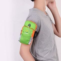 Bagolo - Nylon Sports Arm Bag