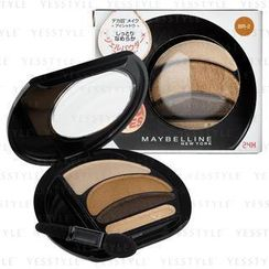 Maybelline New York - Big Eyes Shadow (#BR-2 Brown)
