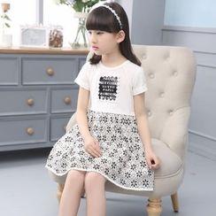 Famula - Kids Short-Sleeve Lace Dress