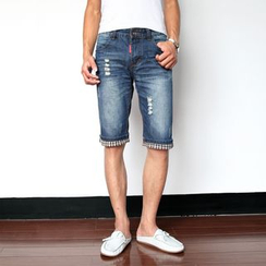 Kuziman - Distressed Denim Shorts