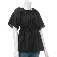 QZ Lady - Short-Sleeve Ruffled Top