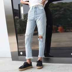 Jeans Kingdom - Ripped Straight-Cut Jeans