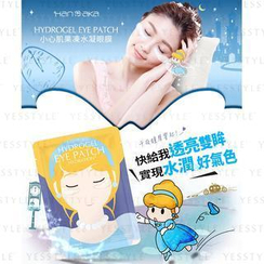 HANAKA - Hydrogel Eye Patch (Hydration - Hyaluronic Acid + Cactus)