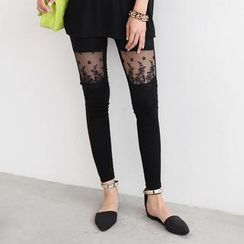 SO Central - Lace-Panel Skinny Pants