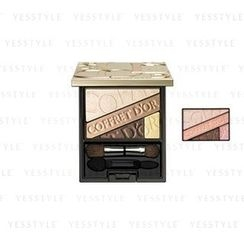 Kanebo - Coffret D'or Beauty Aura Eyes (#02 Pink Brown)