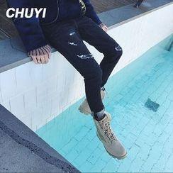 Chuoku - Distressed Skinny Jeans