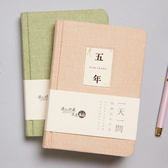 Show Home - A6 Plain Notebook