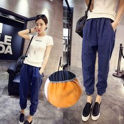 Sienne - Harem Jeans