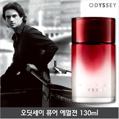 ODYSSEY - Pure Emulsion 130ml