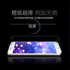 Naranja - Samsung Galaxy S6 Tempered Glass Screen Protective Film