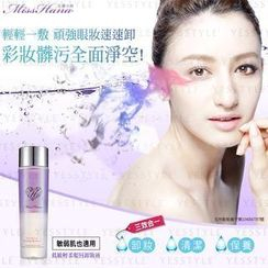 Miss Hana - Eye & Lip Makeup Remover
