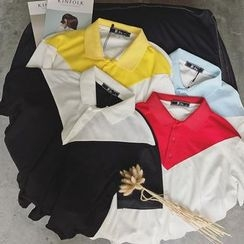 Soulcity - Color Block Short-Sleeve Polo Shirt