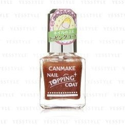 Canmake - Nail Topping Coat (#03)