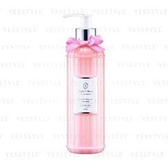 Parfait Amour - 繽紛氣泡系列 戀空身體乳液