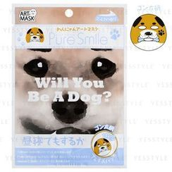 Sun Smile - Pure Smile Dogs & Cats Art Mask (Milk) (Gonta)