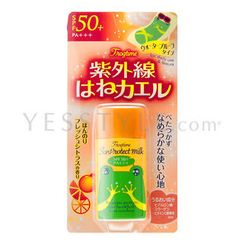 Naris Up - Frogtime Sun Protect Milk SPF 50+ PA+++