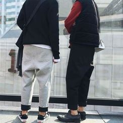 DOUX - Plain Harem Pants