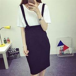 Girl Next Door - Set: Short-Sleeve T-Shirt + Jumper Skirt
