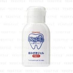 Wakodo 和光堂 - 嬰兒天然綠茶素防牙石啫喱牙膏