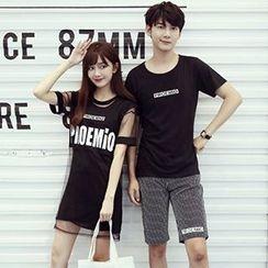 Azure - Couple Matching Lettering Short Sleeve T-Shirt / Short Sleeve Mesh Dress