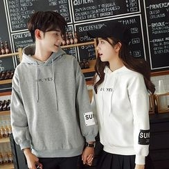 Bonne Nuit - Couple Matching Letter Fleece-lined Hoodie