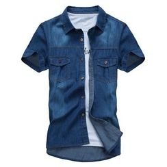 Costado - Washed Short-Sleeve Denim Shirt