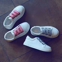 BOOM Kids - Kids Striped Sneakers